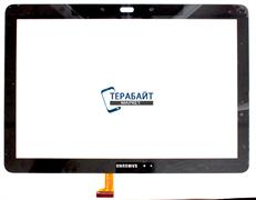 Samsung Galaxy Tab Pro 12.2 SM-P901 ТАЧСКРИН СЕНСОР СТЕКЛО