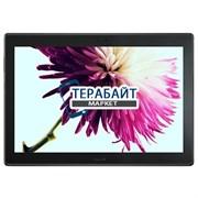 Разъем питания USB TYPE C для планшета Lenovo Tab 4 TB-X704L