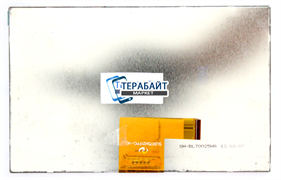 SL007DF03FPC-V1 МАТРИЦА ДИСПЛЕЙ ЭКРАН