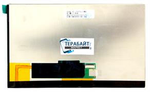 Матрица для планшета Samsung P1000 P1010 P3100 P6200 P6210