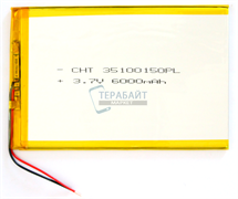 Аккумулятор для планшета IconBit NetTAB Thor LX 3G NT-1021T