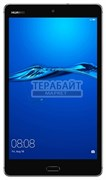 Huawei MediaPad M3 Lite 8.0 АККУМУЛЯТОР АКБ БАТАРЕЯ