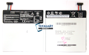 Аккумулятор для планшета Asus VivoTab Note 8 M80TA