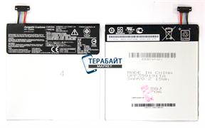 Аккумулятор для планшета Asus MeMO Pad HD 7 me173X k00b
