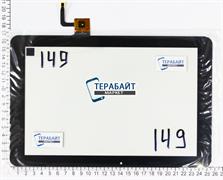 Тачскрин для планшета DNS AirTab MW1011