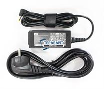 Блок питания для ноутбука HP PA-1300-04HV