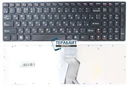 Клавиатура для ноутбука Lenovo IdeaPad G780