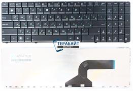 Клавиатура для ноутбука Asus N53j черная без рамки