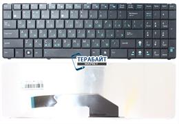 Клавиатура для ноутбука Asus K50ze