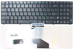 Клавиатура для ноутбука Asus K72f