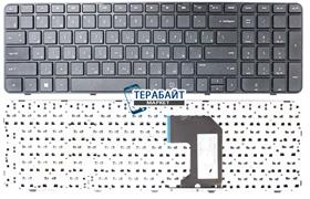 Клавиатура для ноутбука HP Pavilion g7-2052sr