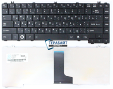 Клавиатура для ноутбука Toshiba Satellite C600 черная