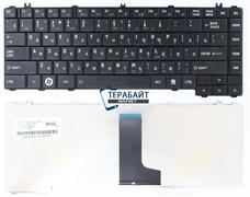 Клавиатура для ноутбука Toshiba Satellite L600 черная