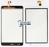 Тачскрин для планшета Huawei MediaPad X2 GEM-701L