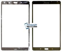Защитное стекло для Samsung Galaxy Tab S 8.4 SM-T700 коричневый