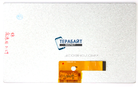 Lenovo Tab 3 710 Essential TB3-710 МАТРИЦА ДИСПЛЕЙ ЭКРАН