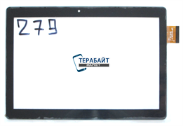 Digma CITI 1510 4G ТАЧСКРИН СЕНСОР СТЕКЛО