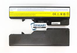 Аккумулятор акб батарея для ноутбука LENOVO IdeaPad B470