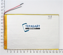 Аккумулятор для планшета DEXP Ursus GX110 3G