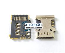 Разъем sim карты Samsung i8260 Galaxy Core (сим коннектор)
