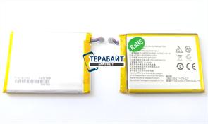 АККУМУЛЯТОР АКБ БАТАРЕЯ ДЛЯ WiFi Мегафон MR150-2