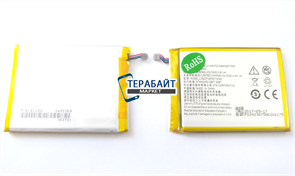 АККУМУЛЯТОР АКБ БАТАРЕЯ ДЛЯ WiFi роутера MR150-5