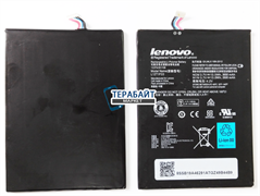 Аккумулятор для планшета Lenovo IdeaPad A1010