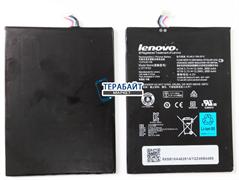 Аккумулятор для планшета Lenovo IdeaPad A3000