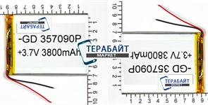 Аккумулятор для планшета DEXP Ursus 10M 3G