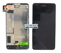 Nokia 638 Lumia (RM1010) ДИСПЛЕЙ + ТАЧСКРИН В СБОРЕ / МОДУЛЬ + РАМКА