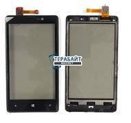 Тачскрин (сенсор) для телефона Nokia Lumia 820 (RM-825) в рамке