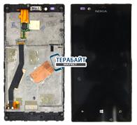 NOKIA Lumia 720 (rm-885) ДИСПЛЕЙ + ТАЧСКРИН В СБОРЕ / МОДУЛЬ + РАМКА