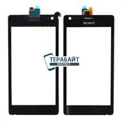 Sony Xperia M C1904 ТАЧСКРИН СЕНСОР СТЕКЛО
