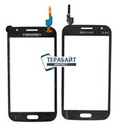 Samsung Galaxy Win i8552 ТАЧСКРИН СЕНСОР СТЕКЛО