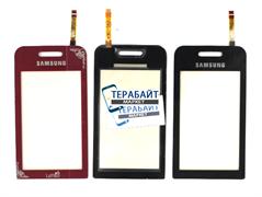 Samsung S5230 Star La'Fleur ТАЧСКРИН СЕНСОР