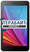 Huawei MediaPad T1 7.0 МАТРИЦА ДИСПЛЕЙ ЭКРАН