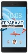 Lenovo Tab 4 TB-7304F ТАЧСКРИН СЕНСОР СТЕКЛО