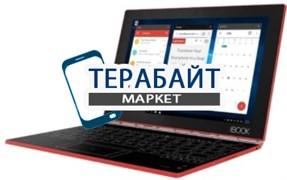 Lenovo Yoga Book YB1-X91L ТАЧСКРИН СЕНСОР СТЕКЛО
