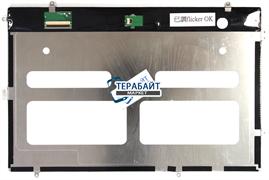 Матрица для планшета Huawei S10-101u