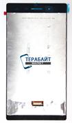 Lenovo TAB 3 730X ДИСПЛЕЙ + ТАЧСКРИН ЭКРАН В СБОРЕ / МОДУЛЬ