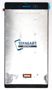 LENOVO Tab 3 TB3-730X / TB3-730M МАТРИЦА + ТАЧСКРИН В СБОРЕ / МОДУЛЬ