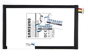 Samsung Galaxy Tab 4 8.0 LTE АККУМУЛЯТОР АКБ БАТАРЕЯ