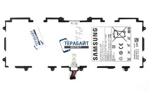Samsung Galaxy Tab GT-P7510 АККУМУЛЯТОР АКБ БАТАРЕЯ