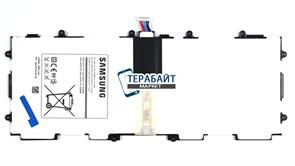 Samsung GALAXY TAB 3 10.1 АККУМУЛЯТОР АКБ БАТАРЕЯ