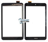 Тачскрин для планшета Asus MeMO Pad 8 ME180 ME180A