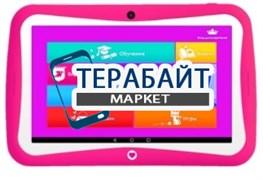 TurboKids Princess NEW 2018 МАТРИЦА ДИСПЛЕЙ ЭКРАН