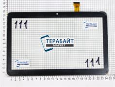 Digma Optima 1100 3G TT1046PG ТАЧСКРИН СЕНСОР СТЕКЛО