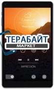 Impression ImPAD P101 ТАЧСКРИН СЕНСОР СТЕКЛО