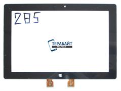 Тачскрин для планшета Prestigio MultiPad PMP810TE 3G
