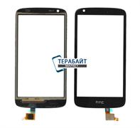 Тачскрин (Сенсор) HTC Desire 526G Dual SIM